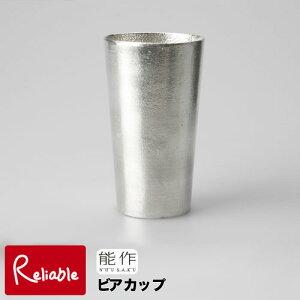 ビアカップ ノウサク ビアグラス ジョッキ まろやか プレゼント ブライダル