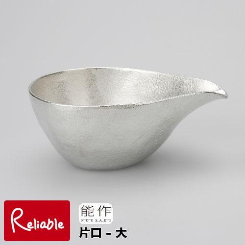 能作 片口-大 Sake/Sauce Pitcher-L 錫100% ケース入 スズ すず ...