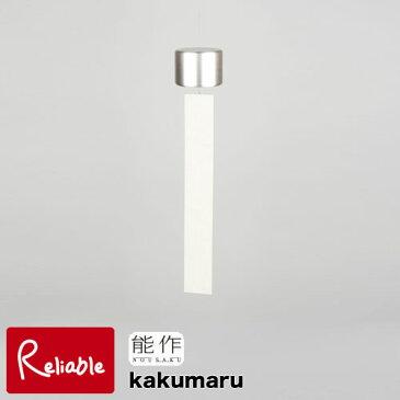 能作【 風鈴 kakumaru 】101120 シルバー wind bell かくまる 真鍮(銅60% 亜鉛40%)