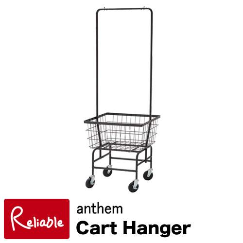 ※6月下旬入荷予定※ anthem アンセム カートハンガー ANH-2738BK Cart Hanger 市場株式会社【N/S/Y/160】