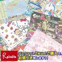 【デスクマットまとめ買い企画】デスクマット2枚以上お買上げで、1枚あたり-350円のお値引き致します!!※...