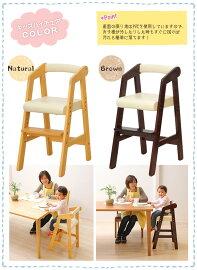 【送料無料】ネイキッズキッズハイチェアKDC-2442NAナチュラルDBRダークブラウン/NAKIDSねいきっずキッズ子供用椅子チェアーチェア座椅子かわいい木製天然木レザー【RCP】