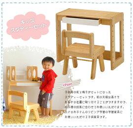 【ネイキッズ】スタディーセットKDS-1541NAKIDSねいきっず子供用勉強机デスクかわいい木製