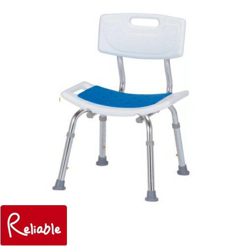 シャワーチェア(背付) WG-5003 バスチェア 椅子 お風呂 アルミ 介護 腰掛...