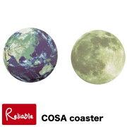 コーサコースター コースター セラミック