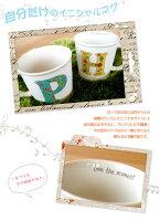 ◆イニシャルマグマグカップ◆コップローマ字文字