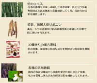 『スナヨン1モイスチャー』suna然発酵石鹸韓国漢方石鹸せっけん美肌竹酢竹液発酵化粧品天然