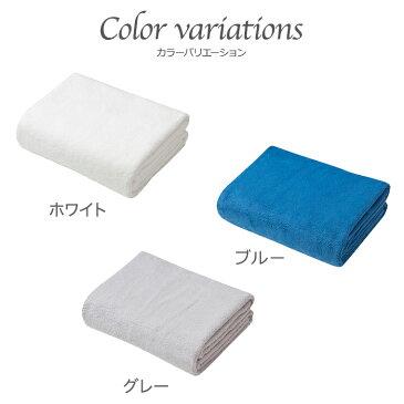 carari カラリプラス ヘアドライタオル (ホワイト/ブルー/グレー) マイクロファイバー ふわふわタオル シービージャパン CB JAPAN