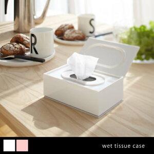 ウェットティッシュケース ヴェール ホワイト ブラック ティッシュ リビング テーブル キッチン