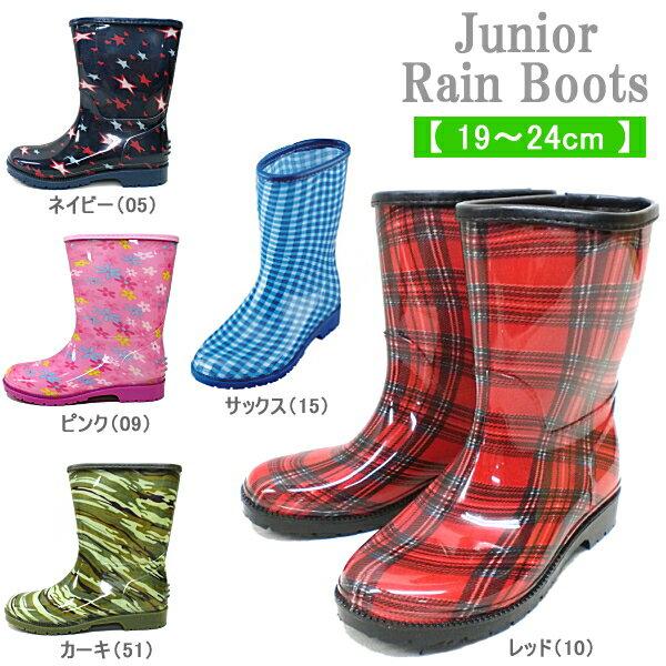 Reload of shoes | Rakuten Global Market: Cute rain boots junior ...