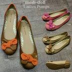 パンプス meili-doll メイリードール 6126 ローヒール ぺたんこレディース