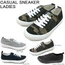 スニーカー sneaker レディース 30代 40代 50代 キャンバス ローカット [63273] 黒 おしゃれ 20代