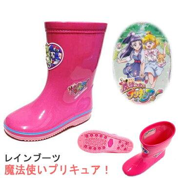 レインブーツ プリキュア 710 OYB 7100 魔法つかいプリキュア 子供長靴 女の子 boots rain boots