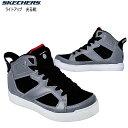 スケッチャーズ キッズ スニーカー sneaker 光る靴 SKECHERS S LIGHTS- E-PRO 90612