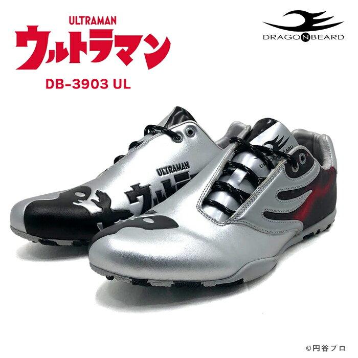 DRAGON BEARD ドラゴンベアード ウルトラマン メンズ スニーカー DB-3903UL カジュアルシューズ sneaker画像
