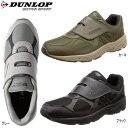 ダンロップ マックスランライト 撥水 マジックテープ仕様 スニーカー sneaker DUNLOP M241 メンズ レディース おしゃれ