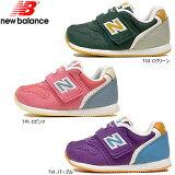 ニューバランス キッズ ベビー スニーカー New Balance FS996 正規品