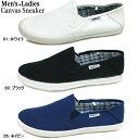 メンズ レディース スニーカー スリッポン カジュアル[M61389] キャンバススリッポン 靴 白 紺 黒 OIOI-53nnd sneaker