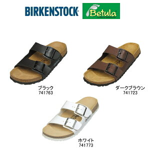 お手ごろ価格で大人気!!【Betulaシリーズ】○BIRKENSTOCK ~Betula~ Boogie 定番カラー【ビ...