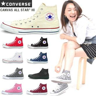 Converse canvas all-star cut CONVERSE CANVAS ALL STAR HI mens Womens sneakers Converse sneakers ○ CONVERSE all star converse