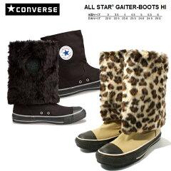 コンバース オールスター レディース CONVERSE ALL STAR スニーカー ブーツ ladies sneakerコン...