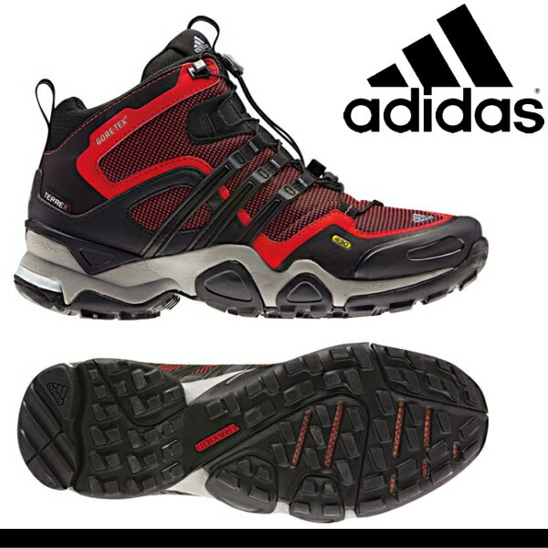 Adidas Trekking Shoes Philippines
