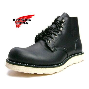 レッドウイング REDWING 8165 正規商品 レッドウィング メンズ ブーツ 6インチ プレーン 黒 レッド セール