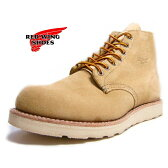 REDWING レッドウィング RED WING 8167 6inch ワーク ブーツ プレーン ベージュスエード ○ made in USA レッドウイング 【送料無料】【正規品】