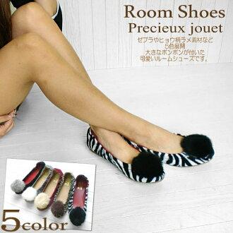 房間裡鞋芭蕾舞平底鞋 Precieux 布里昂 presujuer 058 P w/Pom-PON 泵 pettanko pettanko 鞋