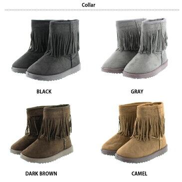 キッズ ムートンブーツ やわらかソール フリンジ 全4色 LE-11003 子供靴 男の子 女の子 黒