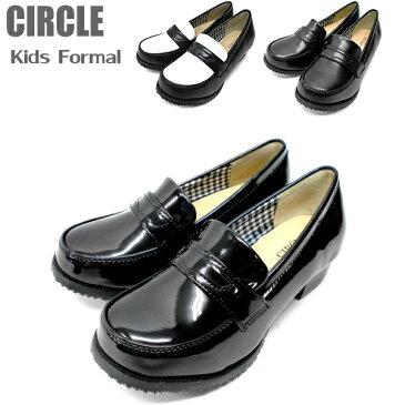 キッズ フォーマルシューズ 靴 女の子 CIRCLE TNS445 キッズ ジュニア 靴 フォーマル靴 女の子用 入園式 卒園式 入学式 卒業式 黒 白