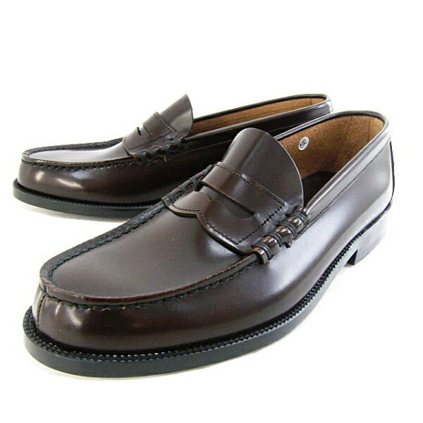 Haruta Shoes For Sale