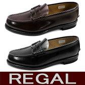 リーガル REGAL ローファー メンズ リーガルシューズ REGAL 2177 メンズ ビジネスシューズ ローファー 【皮靴 革靴】 ○【101-13vttc】 通販 リーガル ローファー