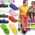 クロックス レディース メンズ クラシック crocs Classic 10001 軽量 サンダル 【正規品】 クロッグ 女性用 男性用 【NHNH-33vjdt】●