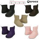 Crocs-boots-b-1