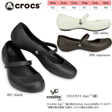 クロックス レディース ストラップ パンプス アリス ワーク crocs alice work 11050 軽量 痛くない ぺたんこ 黒 白