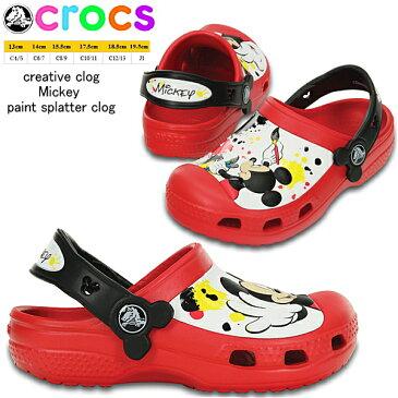 クロックス サンダル キッズ ミッキー クロッグ crocs creative clog Mickey paint splatter clog 15856 ミッキー ペイント