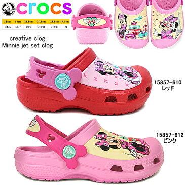 クロックス サンダル キッズ ミニー クロッグ crocs creative clog Minnie jet set clog 15857 ミニー ジェット セット クロッグ