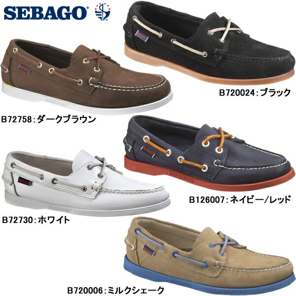 Sebago also has a wide range of colors for their boat shoes from dark ones to really bright colored ones. Take your pick anytime and drop by their store. Sebago4/51 Yelp review.