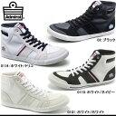 アドミラル スニーカー sneaker メンズ レディース イノマーハイ2 AdmiralI SJAD0926 黒 白 おしゃれ