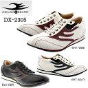 ドラゴンベアード メンズ DRAGON BEARD DX-2305 メンズ カジュアル シューズ スニーカー 靴