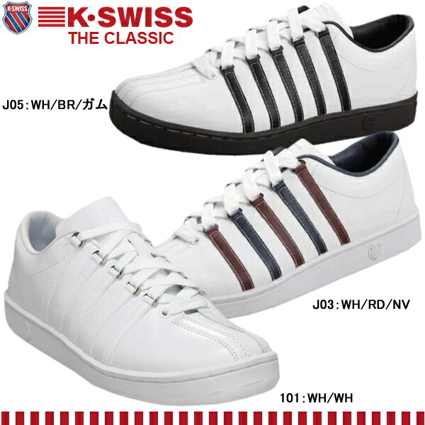 K Swiss Shoes Price Philippines