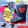 スケッチャーズ 光る レインブーツ SKECHERS [10425N] ベビー キッズ Twinkle toes Boogie Lights Star Stuff 長靴 子供靴 女の子 ブギー ライト スター スタッフ レインシューズ 【NJNJ-28tlvd】●