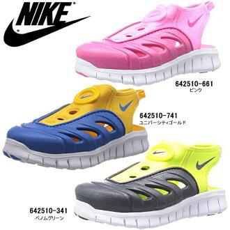 無耐克拖鞋小孩發電機微風NIKE FREE DYNAMO BREEZE PS 642510水陸兩用鐘表拖鞋運動鞋●