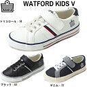 アドミラル スニーカー sneaker メンズ キッズ コレクション ワトフォード キッズ Admiral WATFOR