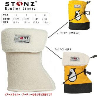 石頭的孩子嬰兒靴子雪鞋靴襯短靴 STONZ Linerz 孩子打孩子靴子內雨、 雪、 雪鞋的孩子男孩女孩蹣跚學步嬰兒孩子靴子-
