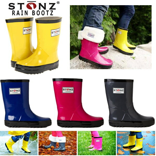 Reload of shoes | Rakuten Global Market: Stones kids rain boots ...