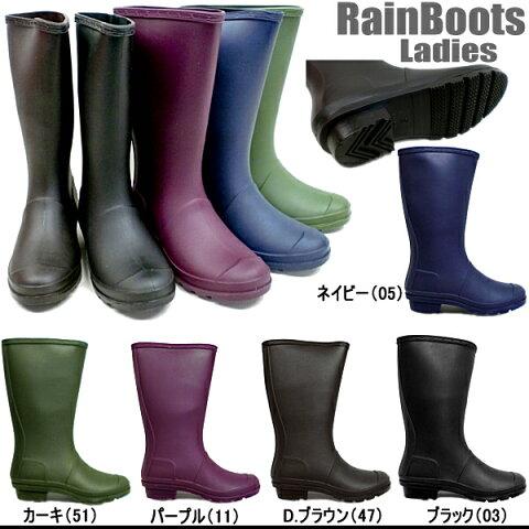 レインブーツ レディース シンプルなロングブーツ [L27661] 雨靴 長靴 ゴム長 ラバーブーツ ロング丈 梅雨対策 黒 rain