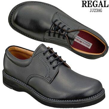 リーガルウォーカー プレーントウ メンズ ビジネスシューズ REGAL JJ23AG 紳士靴
