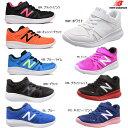 ニューバランス New Balance スニーカー sneaker キッズ kids YT570 ジュニア レディース